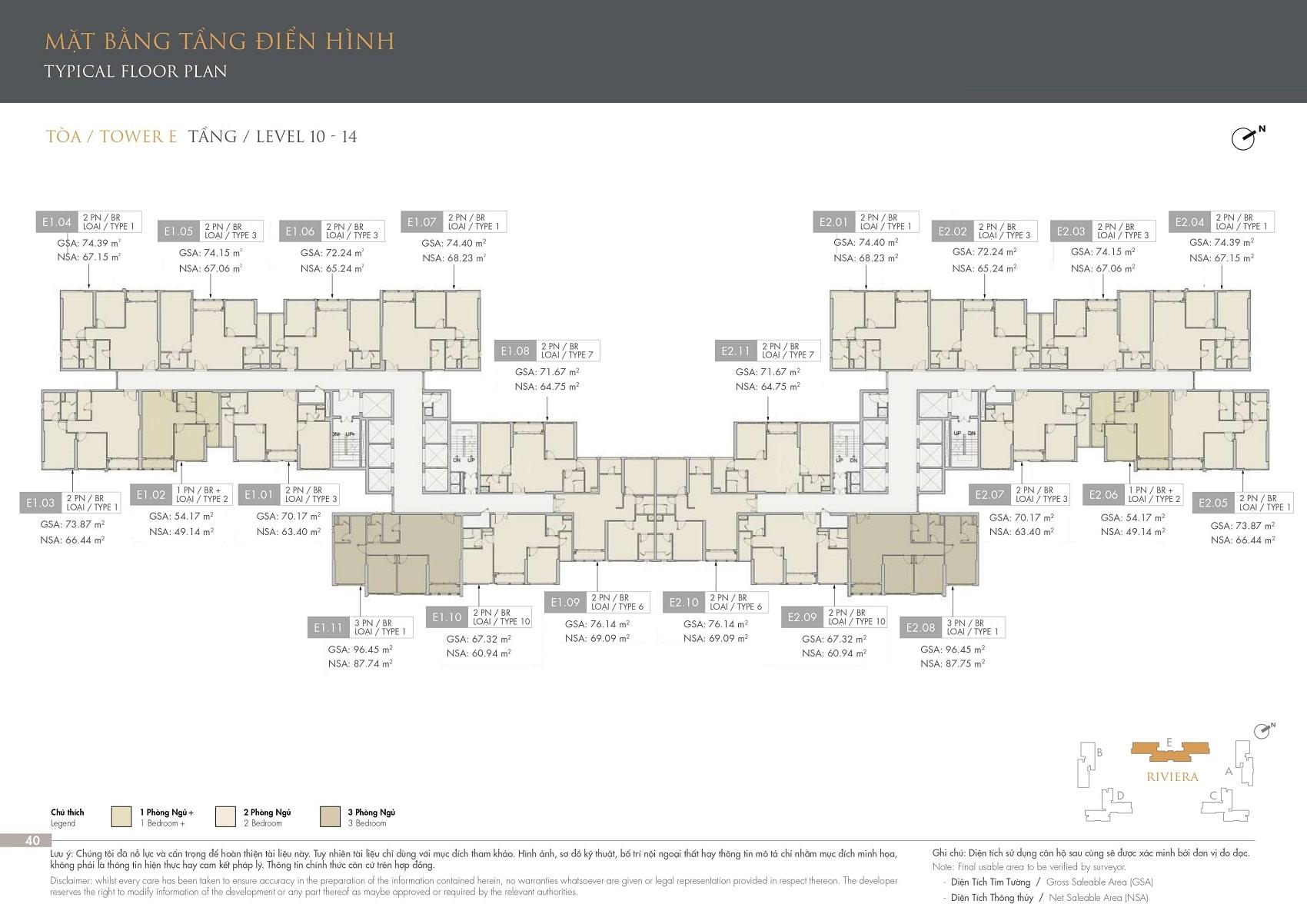 Tầng 10-14 Block E Masteri Centre Point