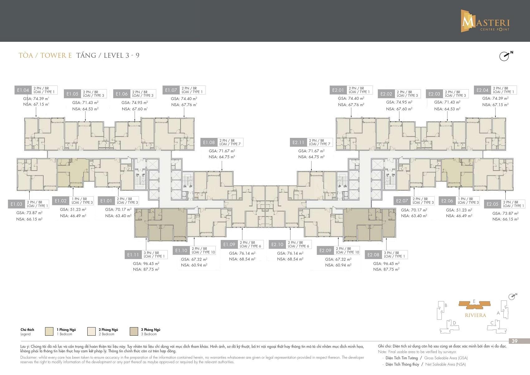 Tầng 3-9 Block E Masteri Centre Point